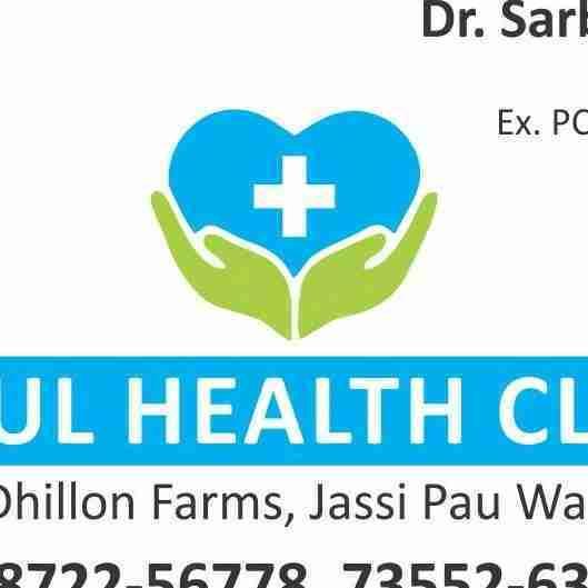 Dr. Sarbjit Singh's profile on Curofy