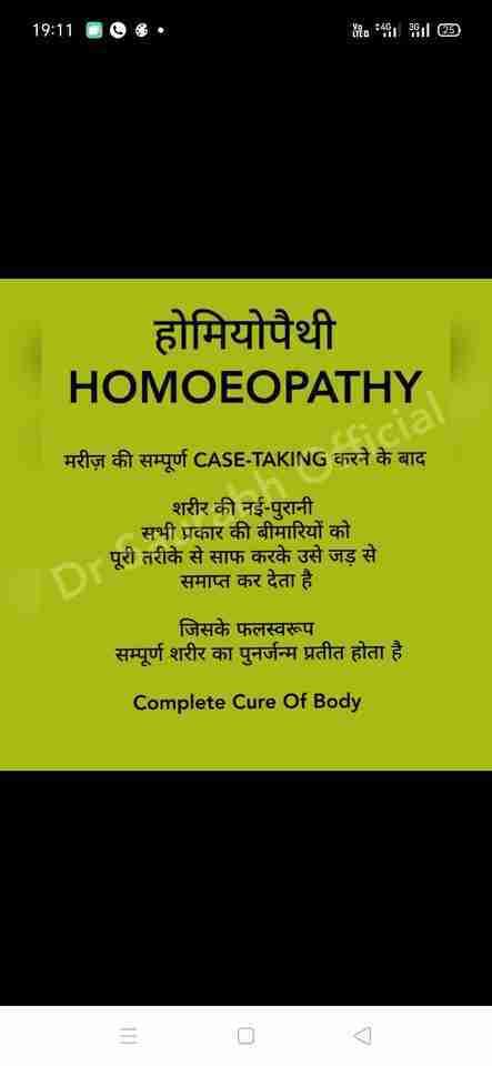 Dr. R.n. Kushwaha's profile on Curofy