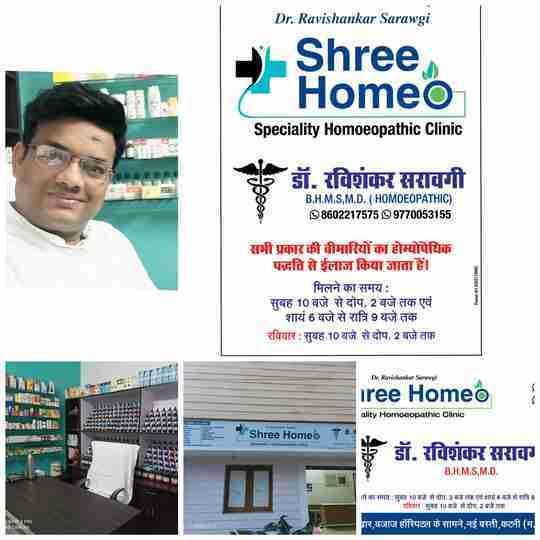 Dr. Ravishankar Sarawgi's profile on Curofy