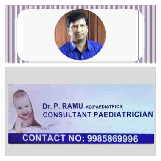 Dr. Pedada. Ramu's profile on Curofy
