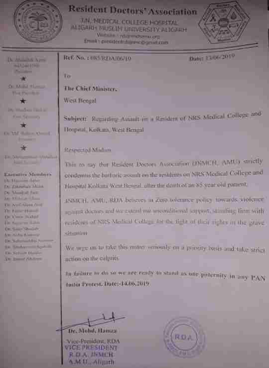 Dr. Asitkumar Paul's profile on Curofy