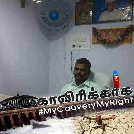 Thiyagarajan Vivekanandan's profile on Curofy