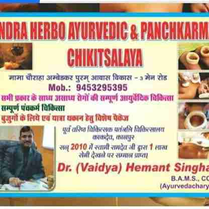 Dr. Hemant Singhal's profile on Curofy