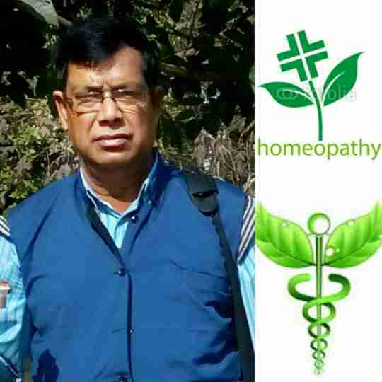 Dr. Tapas Datta's profile on Curofy
