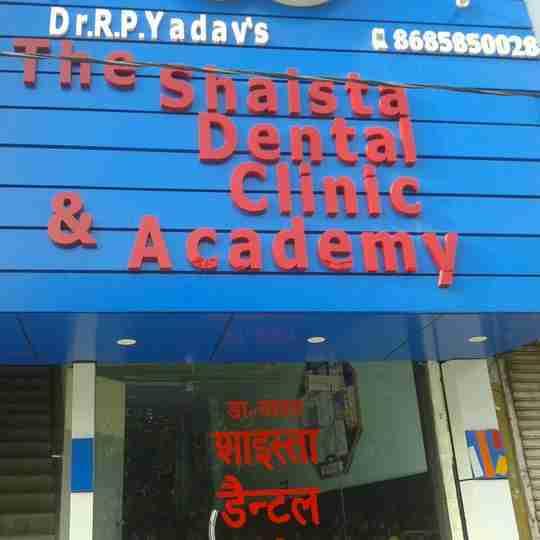 Dr. R.p. Yadav's profile on Curofy
